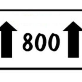 Logo Biển phụ
