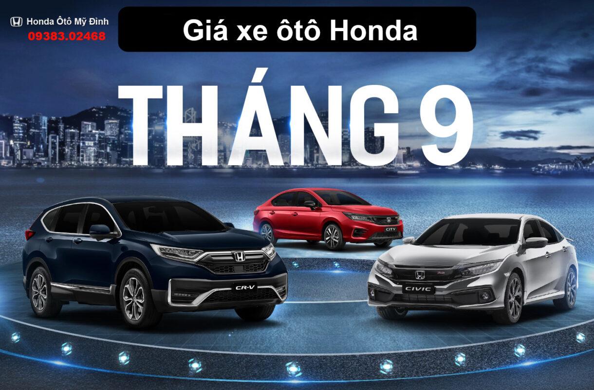 Giá xe ôtô Honda tháng 9